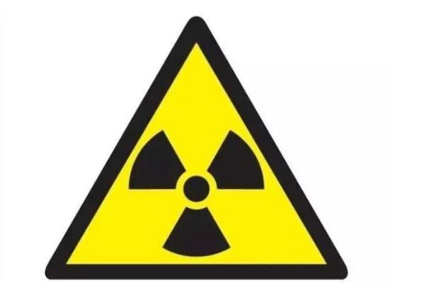 电离辐射2.png
